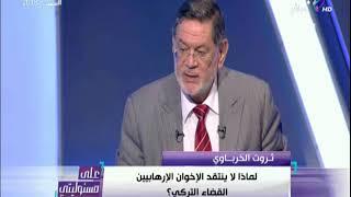 الخرباوي يكشف حقيقة استقالة أبو الفتوح من جماعة الإخوان   على مسئوليتي