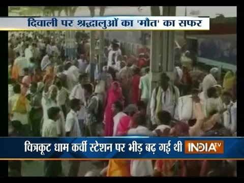 Helpless Passengers Travel on Train Roof During Diwali in Chitrakoot