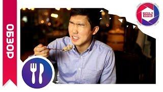 Русский ресторан в Сеуле, и Кореец пробует баранину и шпроты в первый раз