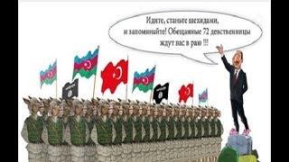 Урок истории от азербайджанца, откуда они....произошли!!!!