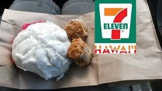 7-Eleven HAWAII Pork Manapua and Jalapeño Pork Hash