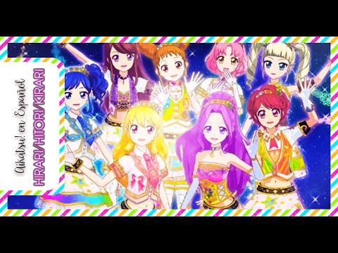 Aikatsu! Hirari/Hitori/Kirari – STAR☆ANIS【Sub Español】