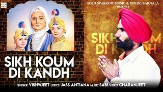 Sikh Koum Di Kandh Vishwjeet Free MP3 Song Download 320 Kbps