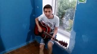 Скачать подруга ночь Барских Макс Cover на гитаре