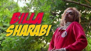 Download Daaru Pee Ke Girna | Billa Sharabi | Sunil Grover | Amit Trivedi | Elephant Company MP3 song and Music Video