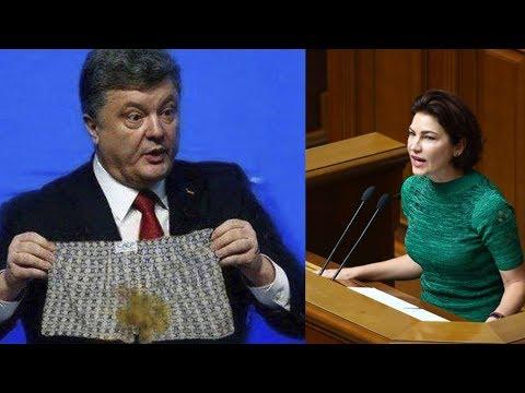 Зеленский вынес приговор коррупции: Венедиктова напугала окружение Порошенко