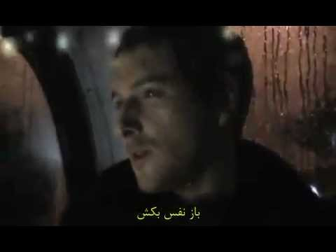 Download AaRON   LE TUNNEL D'OR. - with persian subtitle.mp4