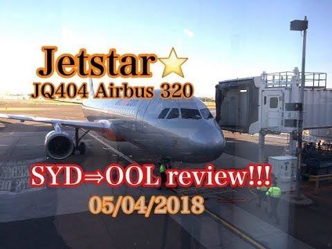 Jetstar A320 Sydney To Gold Coast( JQ404)review!!!