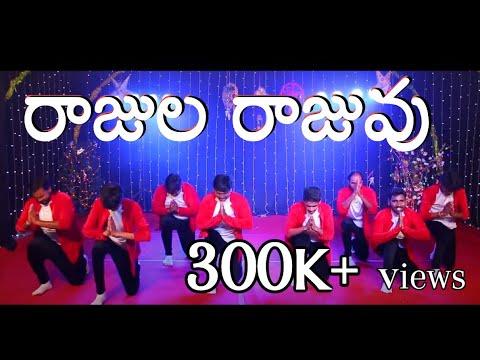 rajula-raju-|-latest-new-telugu-christmas-choreo-songs-2019--2020-|-jakie-vardhan-|-dhanunjay-|