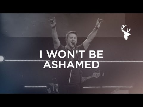 I Won't Be Ashamed (NEW SONG) - Robby...