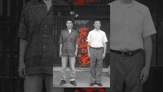 監督:大崎章『キャッチボール屋』×脚本:足立紳『百円の恋』愛すべきダ...