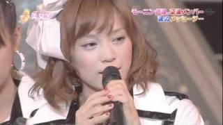 2010.08.08 亀井絵里 ジュンジュン リンリン  卒業について.flv 亀井絵里 動画 28