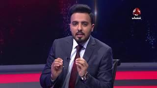 مطالبات شعبية واسعة لملاحقة خلايا الاغتيالات في مدينة عدن | حديث المساء
