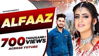 Alfaz Gulshan Sharma Free MP3 Song Download 320 Kbps