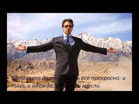 Великие цитаты - №11 [ терпение ] - А.П Чехов