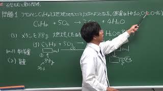 【化学基礎・演習】化学反応と量的関係(2of4)