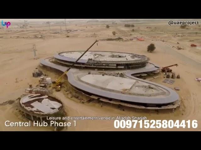 انتهاء المرحلة الأولى من هب مول في مدينة الجادة العقارية