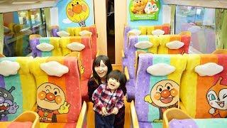 アンパンマン列車の「いしづち」号のアンパンマンシートに乗ってきました。朝と夜だけ高松−松山のいしづちにもアンパンマン列車があり、1号車の指定16席はアンパンマン ...