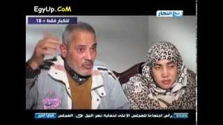 حلقة صبايا الخير بتاريخ 2/9/2014 واقعة إغتصاب أمين شرطة من المحلة لفتاة معاقه ذهنياً