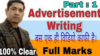 How to write an Advertisement in English? Advertisement writing format/Advertisement writing