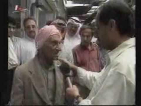Funny Old Men, Bahrain TV