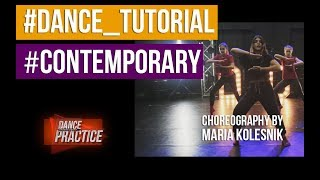 Dance Practice / Contemporary - онлайн урок / Maria Kolesnik   Talent Center DDC