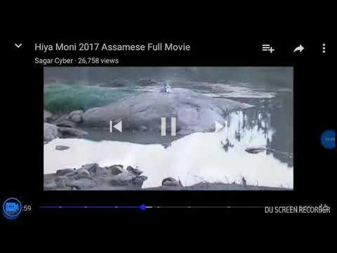 Dikhou Noi  Arib Paru Moi. Assames Video 2017