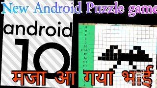Android 10 Puzzle game| Android 10 hidden Easter egg.