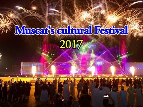 Muscat Cultural Festival 2017 / Al Amerat Park, Muscat / Oman