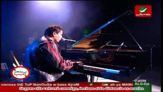 Amr Diab-Osad Ainy (Dubay 2005-sub español)