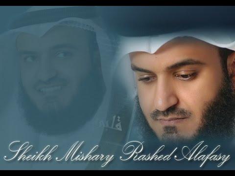 Manzil by Mishary Rashid Alafasy