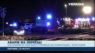 У Польщі на залізничному переїзді загинули четверо українців