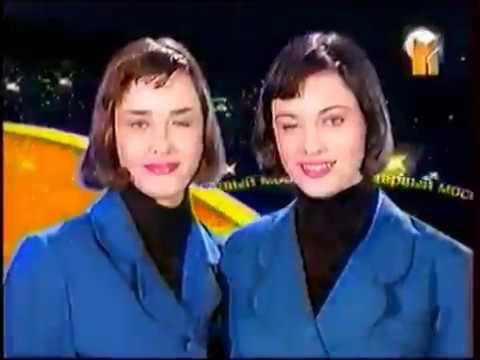 Реклама, основная заставка, программа передач на завтра и конец эфира (М1, 05.10.2001)