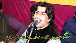 New Best Saraiki Song Phul Main Ni Taroray  Song Imran Abbas download video 2017
