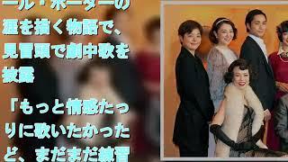屋良朝幸 主演ミュージカル会見で劇中歌を生披露 拡大写真 会見した(前...