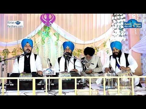 Bhai Gurdeep Singh Ji Sri Ganga Nagar Wale  || Jaipur 10Feb2018