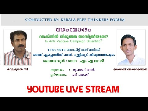 Hangout: Debate - Is Anti Vaccine Campaign Scientific ? Ravichandran C vs Jacob Vadakkancherry