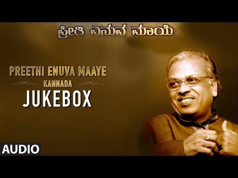 Preethi Enuva Maaye || Kannada songs || Lyrics By H. S. Venkatesh Murthy