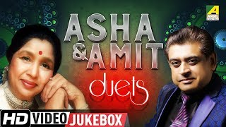 Asha Amit Duet Songs | Evergreen Romantic Hit Bengali Movie Songs Video Jukebox