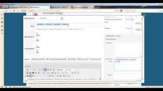Редактирование материала на joomla 2.5. через компонент k2 фронтенд