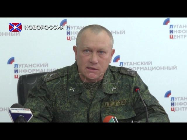Спецслужбы Украины захватили заложников командира отдельного отряда Народной милиции ЛНР