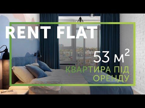 #rent_flat дизайн інтер'єру двокімнатної квартири під оренду у центрі Львова