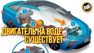 видео Статьи про автомобили: Автомобили на водородном топливе