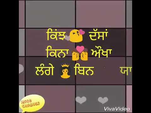12 Ghanteya Da Din 12 Ghanteya Di Raat Yaara... Best Whatsapp Video