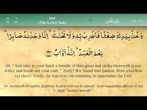038   Surah Sad by Mishary Al Afasy (iRecite)