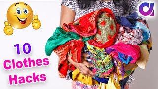 फ़टे पुराने Jeans और Shirt से बनाए 10 नई चीज़ें | Old Cloth Reuse Hacks