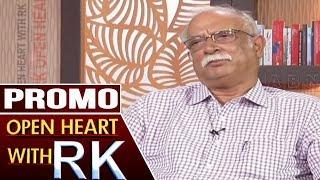 Central Ex Minister Ashok Gajapathi Raju | Open Heart With RK | Promo | ABN Telugu