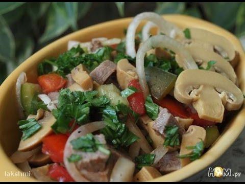 салат со шампиньонов пошаговый рецепт