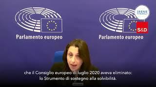 Intervento in Plenaria a Bruxelles dell'europarlamentare del partito democratico Irene Tinagli, presidente commissione problemi economici e monetari, sul programma InvestEU.