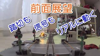 【鉄道模型】信号と踏切を制御してみた。~富士急行線・前面展望編~